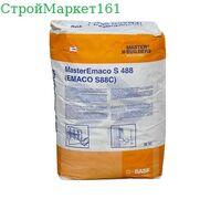MasterEmaco S 488 (EMACO S 88 C) 30 кг