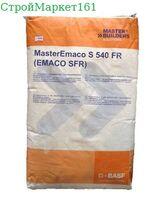 MasterEmaco S 540 FR (EMACO SFR) 30 кг.
