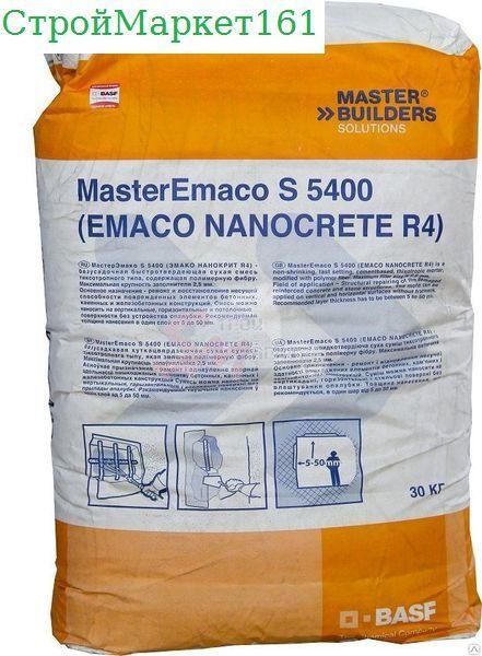 MasterEmaco N 5100 (EMACO Nanocrete FC) 25 кг.