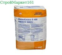 MasterEmaco T 1200 PG (EMACO FAST FLUID) 30 кг.