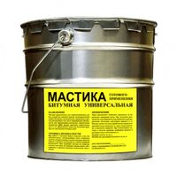 Мастика битумная универсальная 18 кг.