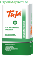 "Наливной пол ТиМ ""№15"" 25 кг."