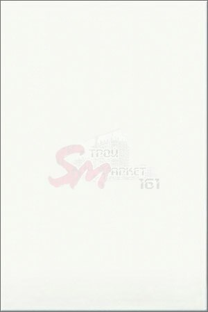 Плитка облицовочная Белая премиум 200х300 (Белый)