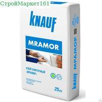 """Плиточный клей Кnauf """"Мрамор"""" 25 кг."""