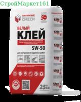 """Плиточный клей """"SW-50"""" 25 кг."""