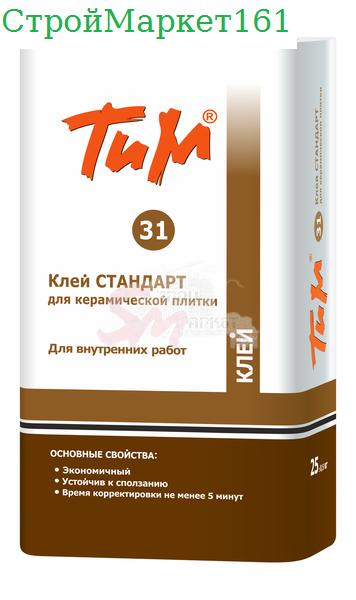 """Плиточный клей ТиМ """"№31"""" 25 кг."""