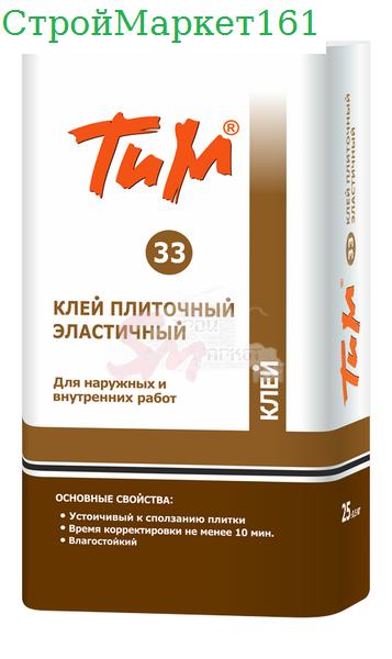 """Плиточный клей ТиМ """"№33"""" 25 кг."""