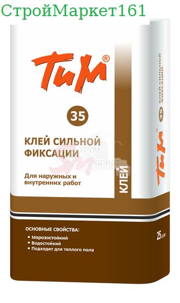 """Плиточный клей ТиМ """"№35"""" 25 кг."""