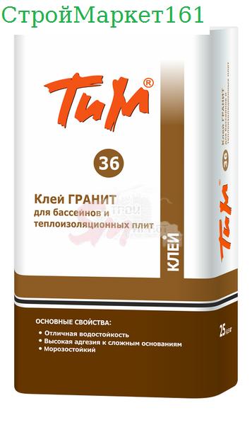 """Плиточный клей ТиМ """"№36"""" 25 кг."""