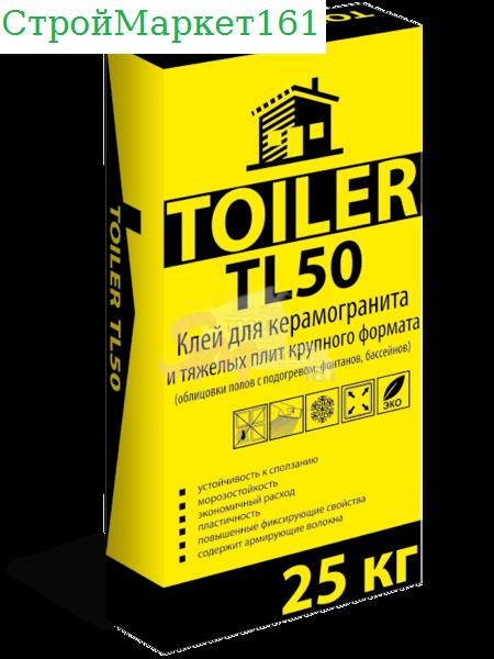 """Плиточный клей Toiler """"TL-50"""" 25 кг."""