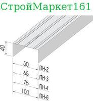 Профиль ПН 28x27 KNAUF (0.60 мм.)