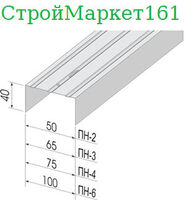 Профиль ПН 60x27 KNAUF (0,60 мм.)