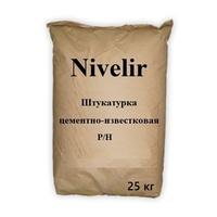 """Штукатурка цементно-известковая Nivelir """"Объект"""" (Р/Н и М/Н) 25 кг"""