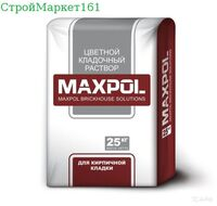 """Раствор кладочный MAXPOL """"Стандарт цементно-серый"""" 25 кг."""