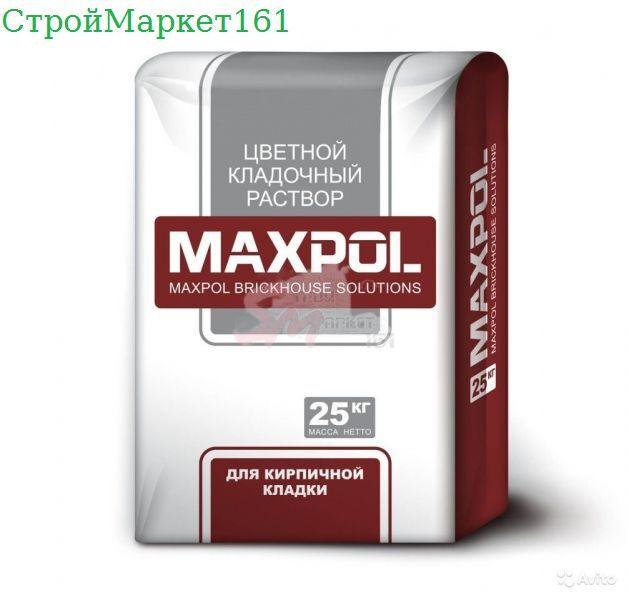 """Раствор кладочный MAXPOL """"Стандарт темно-серый"""" 25 кг."""