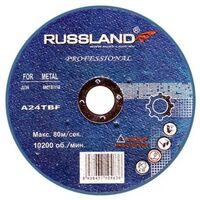 Отрезной круг Руссланд 125x1