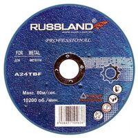 Отрезной круг Руссланд 180
