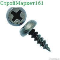 Саморез 11х3.5 острый оксидированный (для металл. профилей). (1000 шт.)