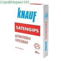 "Шпаклевка Knauf ""Сатенгипс"" 25 кг."