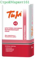 """Шпаклевка ТиМ """"№42"""" 25 кг."""