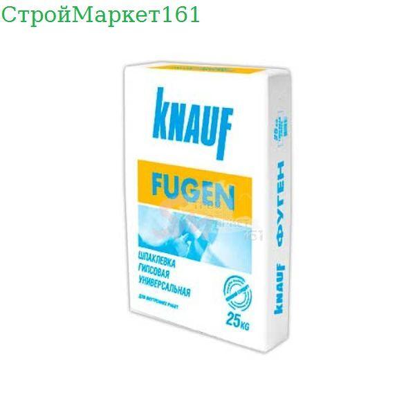 "Шпатлевка Кnauf ""Фуген"" 25 кг."