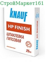Шпатлевка Кнауф HP FINISH 25кг.