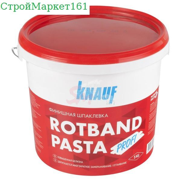 "Шпатлевка Knauf ""Ротбанд Паста Профи"" 5 кг."