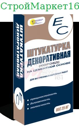 """Штукатурка ЕС """"Декоративная КОРОЕД"""" 25 кг."""