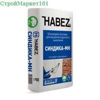 """Штукатурка HABEZ """"Синдика-MH"""" 30 кг."""