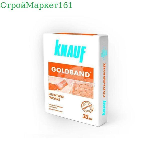 """Штукатурка Knauf """"Гольдбанд"""" 30 кг."""