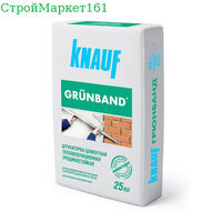 "Штукатурка Knauf ""Грюнбанд"" 25 кг."