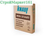 "Штукатурка Knauf ""МН СТАРТ""  30 кг."