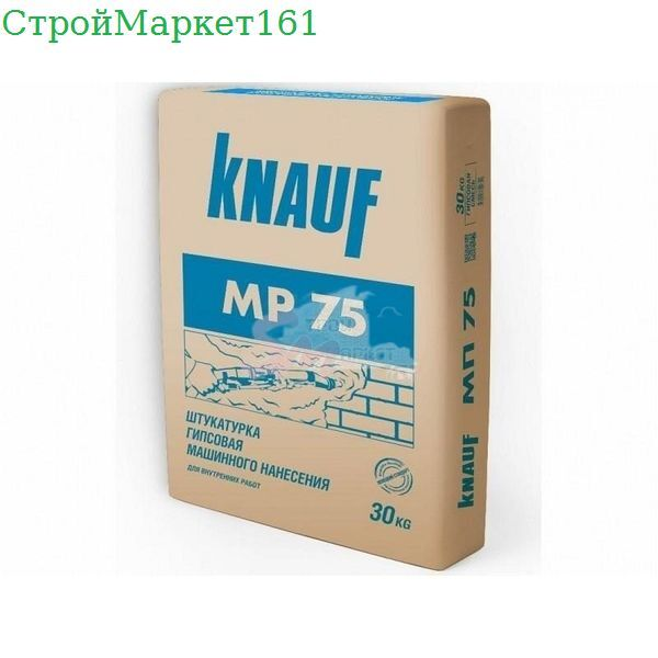 """Штукатурка Knauf """"МП-75"""" 30 кг."""