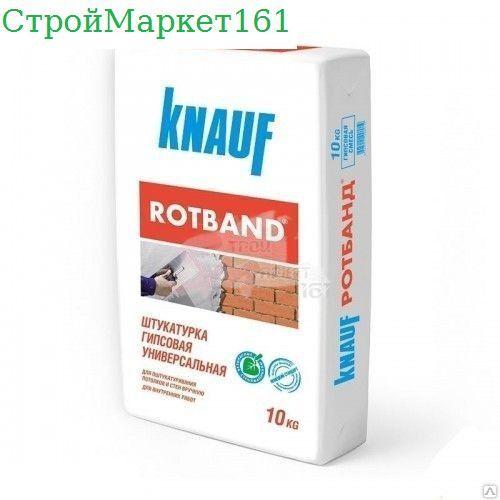 """Штукатурка Knauf """"Ротбанд"""" 10 кг."""