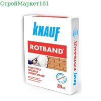 """Штукатурка Knauf """"Ротбанд"""" 30 кг."""