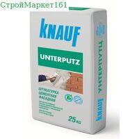 """Штукатурка Knauf """"Унтерпутц"""" 25 кг."""