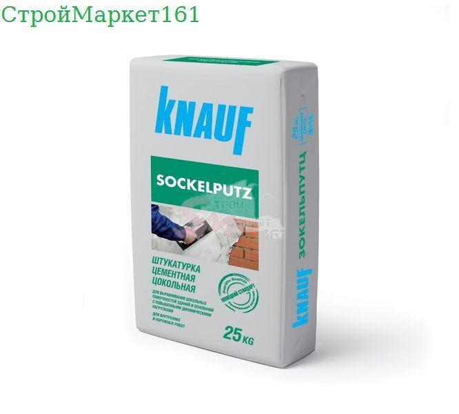 """Штукатурка Knauf """"Зокельпутц"""" 25 кг."""