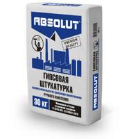"Штукатурка гипсовая Absolut ""PREMIUM"" (Р/Н) 30 кг."