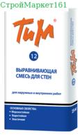 """Штукатурка ТиМ """"№12"""" 25 кг."""