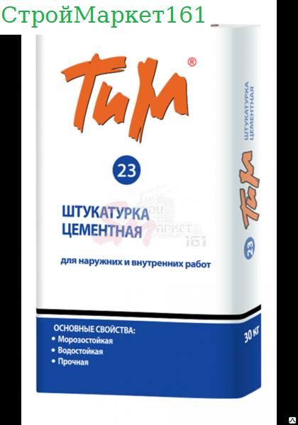 """Штукатурка ТиМ """"№23"""" 25 кг."""
