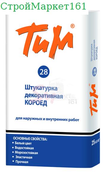 """Штукатурка ТиМ """"№28 КОРОЕД"""" 25 кг."""