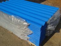 7-ми волн. синий 1750х980х5,2 мм ТУ