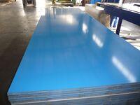 Плоский лист (Полиэстер 25 мкм) 0.45 мм