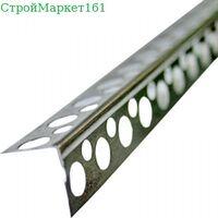 Уголок перфорированный алюминиевый 25х25 мм.