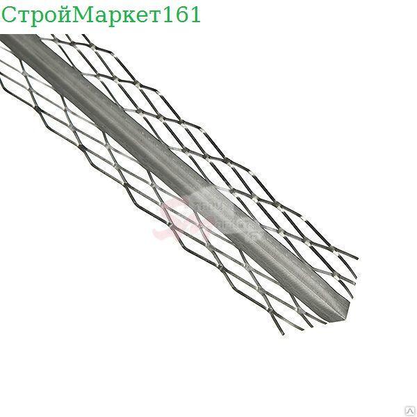 Уголок перфорированный оцинкованный сетчатый 35х35 мм.
