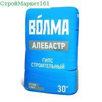 """Вяжущее гипсовое для строительных работ Волма """"Алебастр"""" 30 кг."""