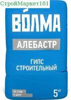 """Вяжущее гипсовое для строительных работ Волма """"Алебастр"""" 5 кг."""