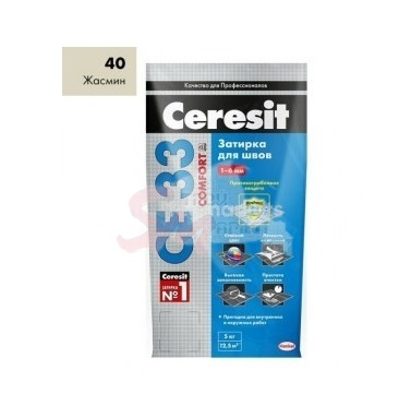 Затирка Ceresit CE33 №40 (Жасмин) 2 кг.