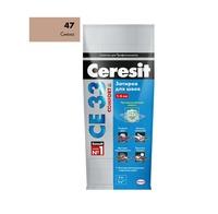 Затирка Ceresit CE33 №47 (Сиена) 2 кг.