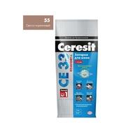 Затирка Ceresit CE33 №55 (Светло коричневая) 2 кг.